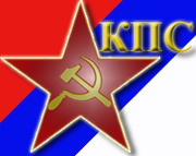 Komunisticka Partija Srbije - Communist Party of Serbia